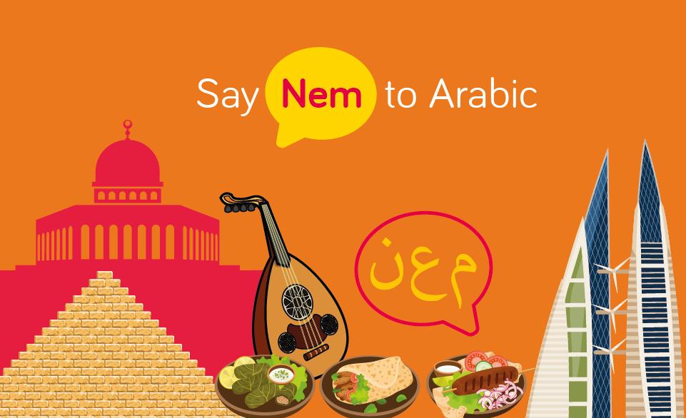 Say Nem to Arabic Text